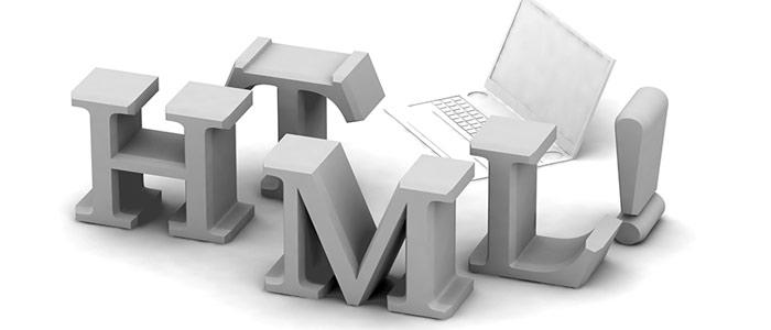 Что такое html и как с ним работать