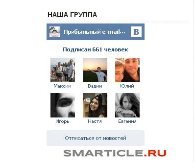 посетители из социальных сетей