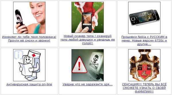 Примеры тизерной рекламы для набора подписчиков
