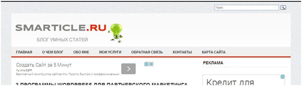Сайт с включенными стилями