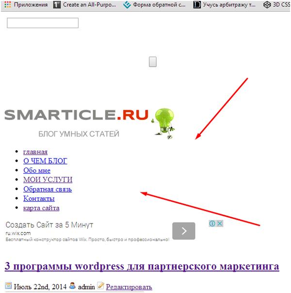 Сайт с отключенными стилями CSS