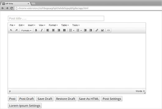 wpwrite - редактирование записей при отключенном интернете