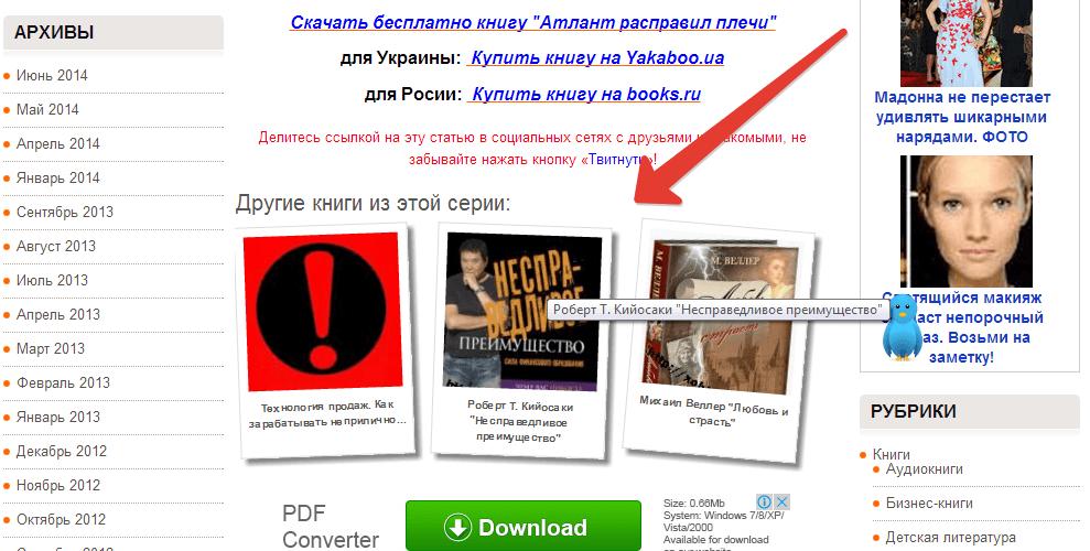 Пример отображения в браузере
