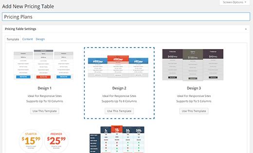 Добавление новой таблицы с ценами и выбор ее дизайна