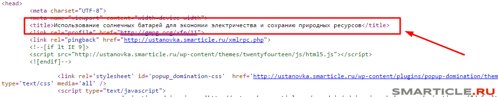 Просмотр исходного кода в браузере