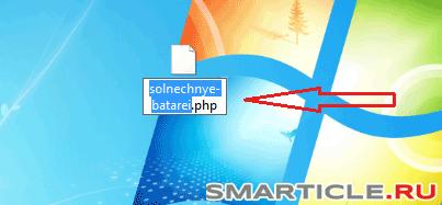 Создание пустого php файла с названием рубрики