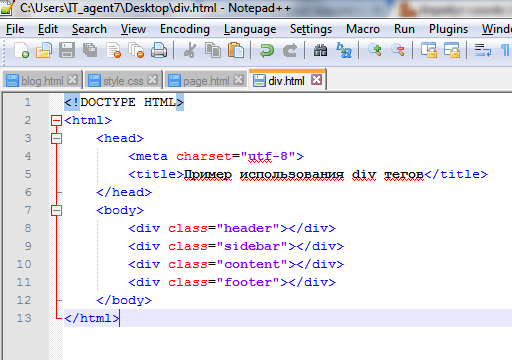 Примеры кода блоков div на веб странице в редакторе