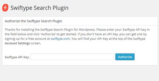 API ключ для поиска