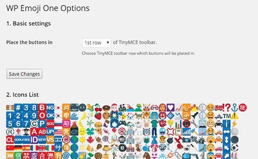 wp emoji one настройки