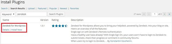 Установка плагина Zendesk на блог