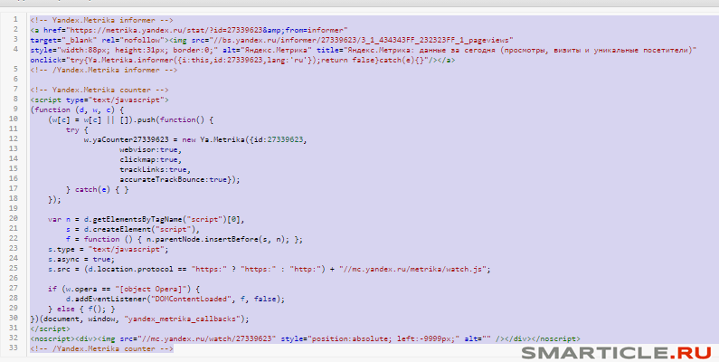 Вставка кода метрики на MODx