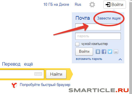 Проверка сайта на бан в Яндексе