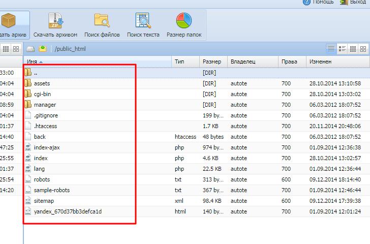 Файловая структура сайта на MODx