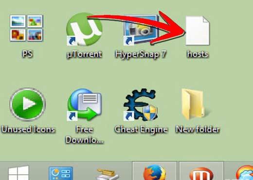 Сохранение файла hosts на рабочем столе (не рекомендуется)