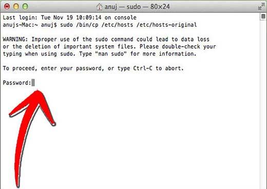 Ввод безопасного пароля