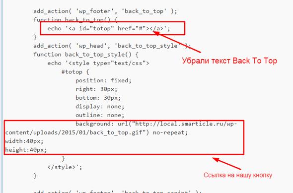 insert-code-image