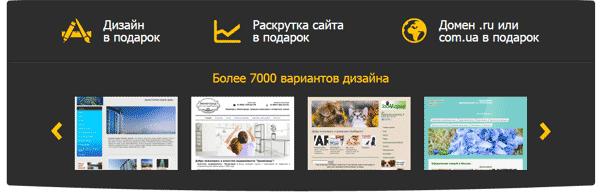 Более 7000 вариантов дизайна