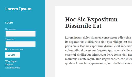 форма регистрации на блоге WordPress