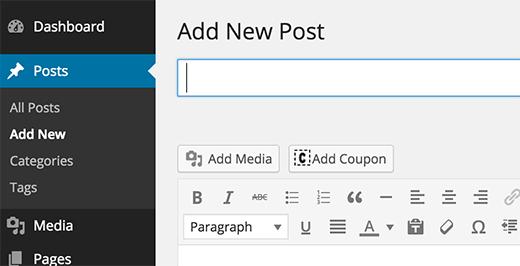 Можно добавить купон в текст записи или на страницу