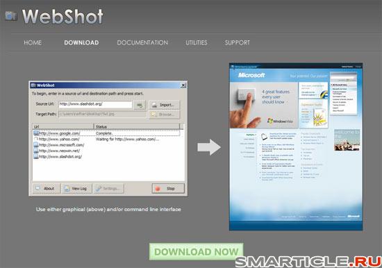 Программа webshot