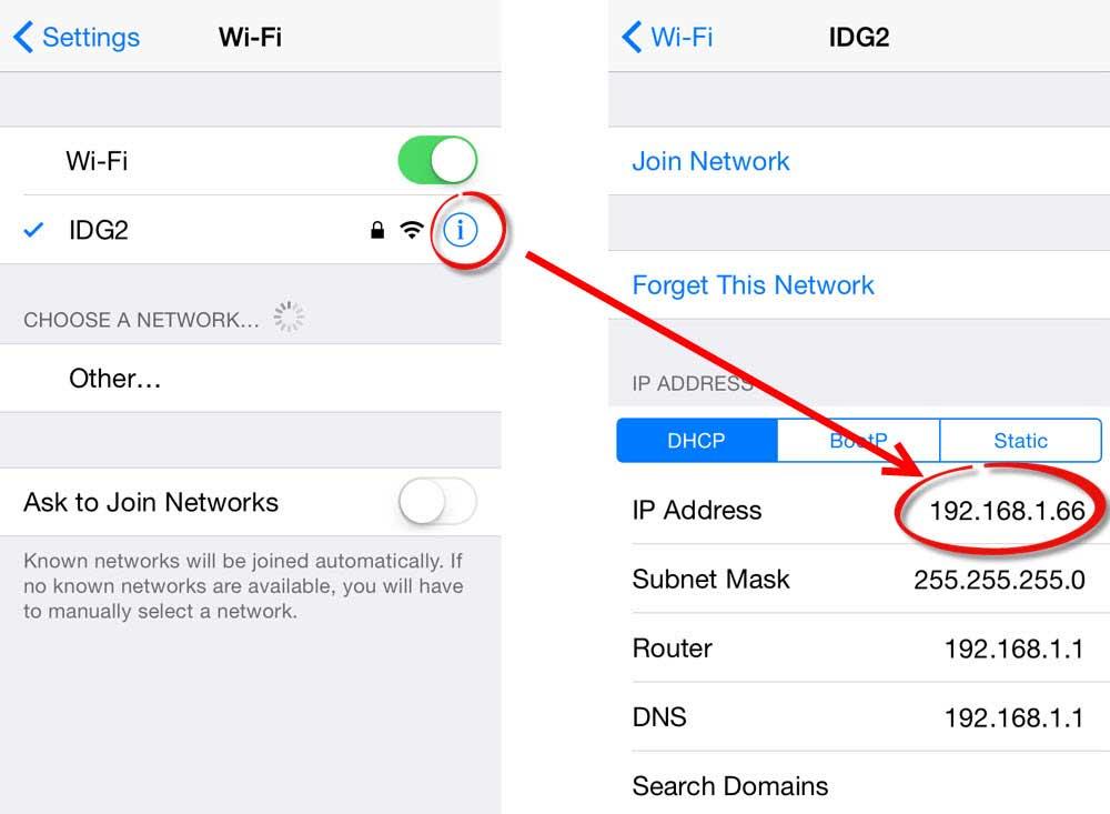 Определение IP адреса на мобильных устройствах