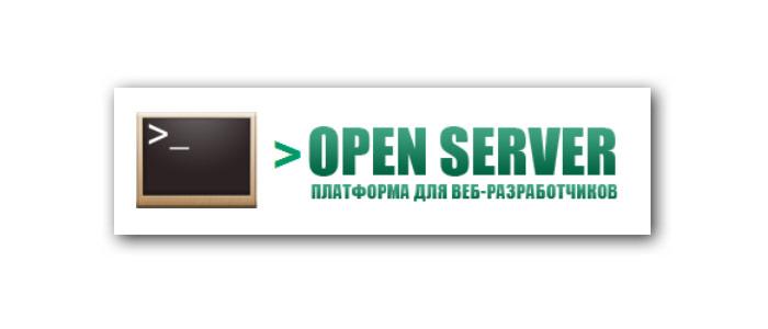 open-server