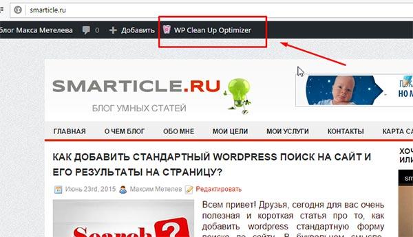 Работа с плагином в режиме редактирования из браузера