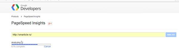 Сервис проверки скорости загрузки страниц сайта от Google