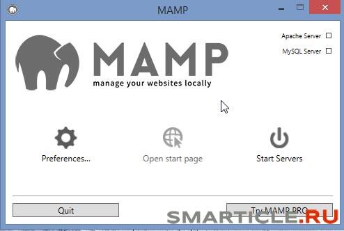 диалоговое окно запуска сервера MAMP