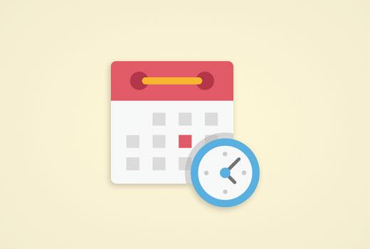 Как автоматически запланировать записи на блоге