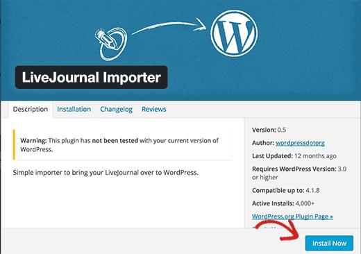 Установка LiveJournal Importer