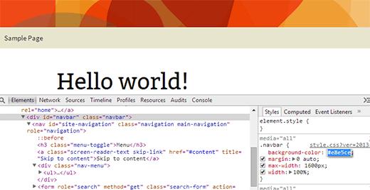 Приступаем к редактированию CSS