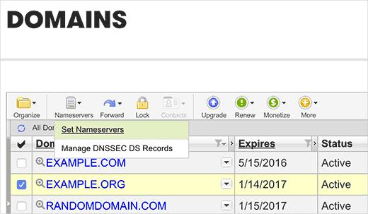 Смена DNS записи