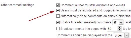 Пользователи должны быть зарегистрированы, чтобы оставлять комментарии