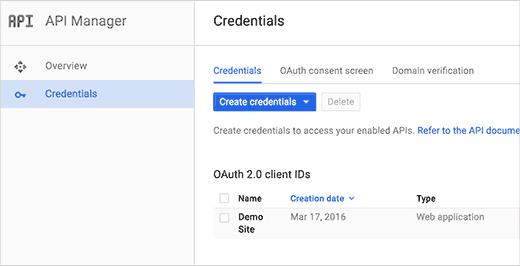 Просмотр клиентского идентификатора приложения