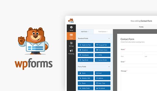 wpformsimage - 24 плагина обязательных для установки на коммерческие сайты на 2016 год