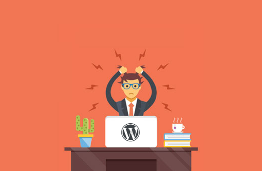 15 раздражающих вещей в WordPress и как с ними справиться