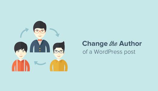 Как сменить автора в записях WordPress