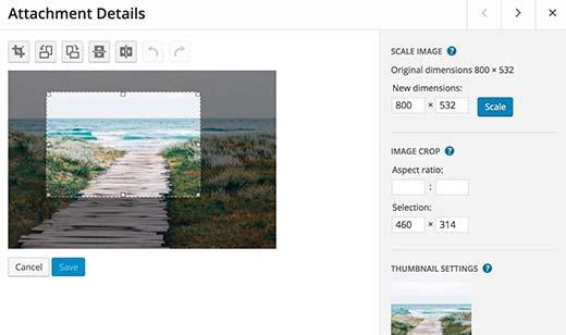 Редактирование изображений в WordPress