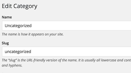 Переименовываем рубрику через редактор