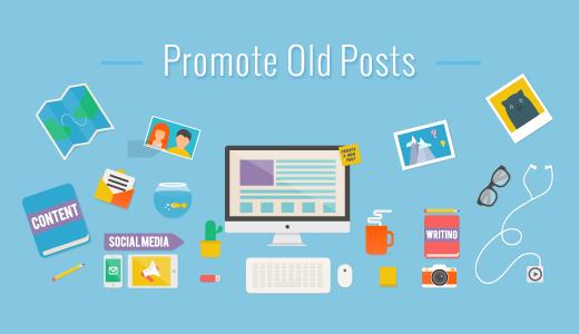 Поделиться старыми записями в социальных сетях