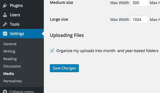 Отключить принцип хранения данных файлов
