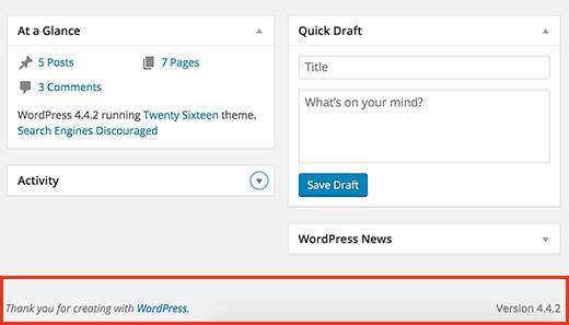 Находим текущую версию WordPress