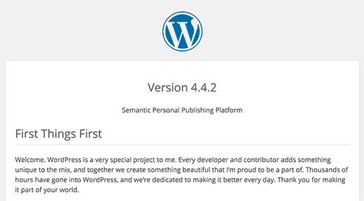 Readme файл - текущая версия WordPress