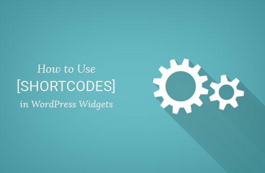 Как вставлять шорткоды в боковые виджеты WordPress
