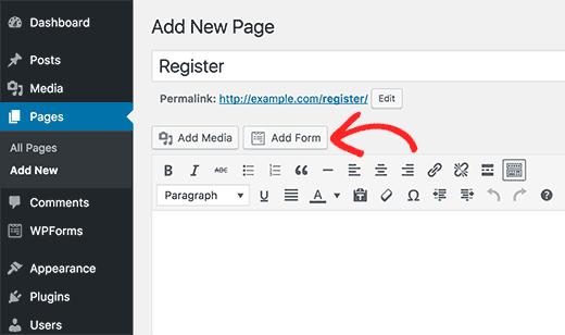 Добавление формы регистрации на страницу