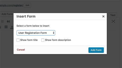 Выбор формы регистрации из списка