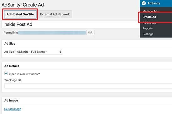 Добавление рекламного блока