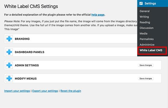 Управление админ панелью с помощью White Label CMS плагина