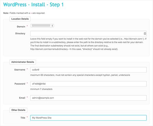 Первый шаг установки WordPress с помощью Fantastico